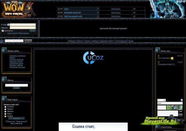 WoW JP шаблон web для ucoz