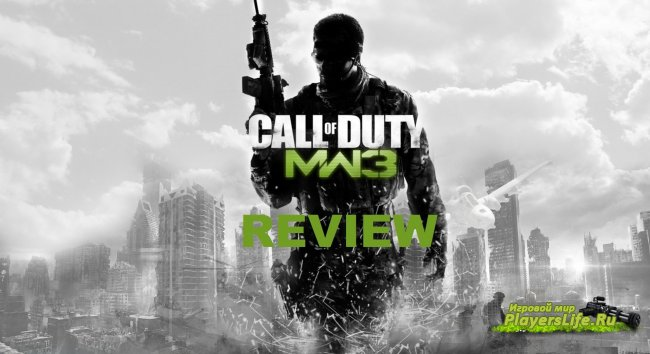����� ���� Call of Duty: Modern Warfare 3