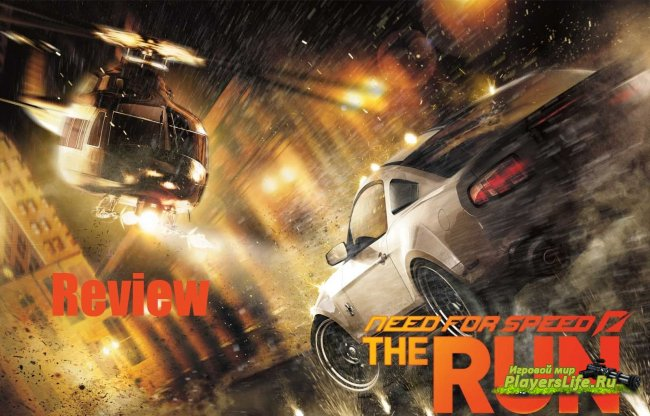 Обзор игры Need for Speed: The Run