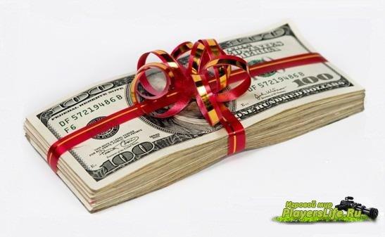 Подарок деньги