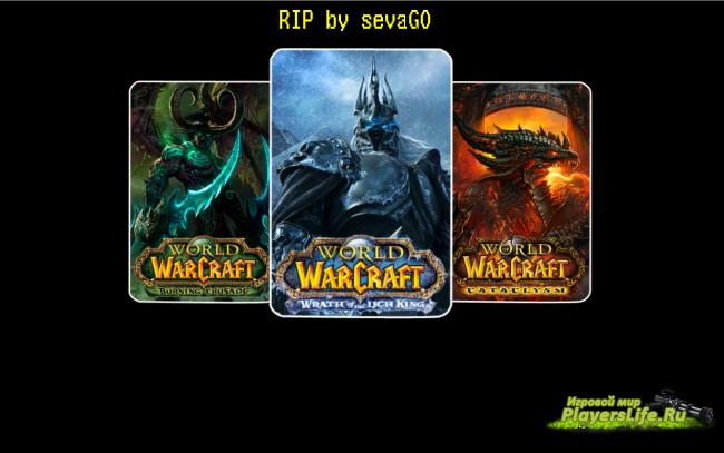 Страничка выбора сервера