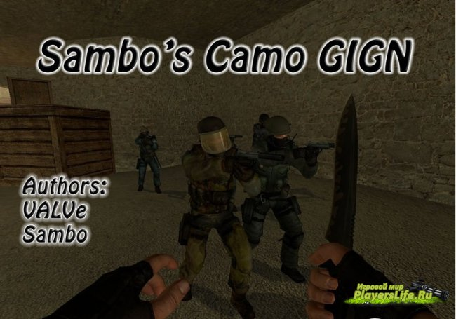 ������ �����-���������� Sambo's Camo Gign ��� CS Source