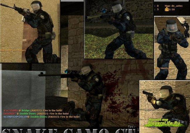 Модель контра Snake Camo CT для CS Source