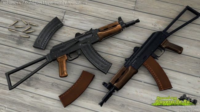Модель AK-74U TheLamas's on Hypermetal's Animations для CS Source