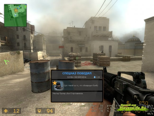 ����� de_dust2 �� CS:GO ��� CS:Source
