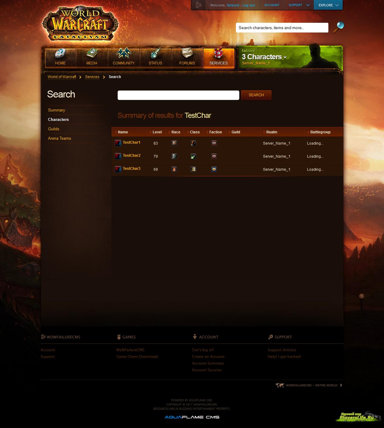 Движок для сайта world of warcraft регистрация доменов бесплатный хостинг