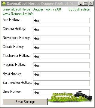 GarenaDevil Heroes Dagger Tools v2.00