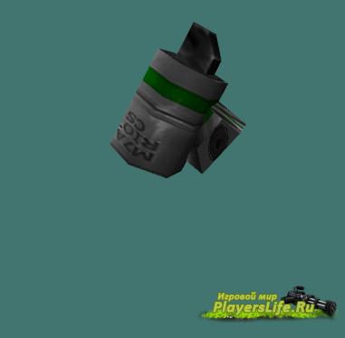 Исправление отображения модели дыма в руках игрока