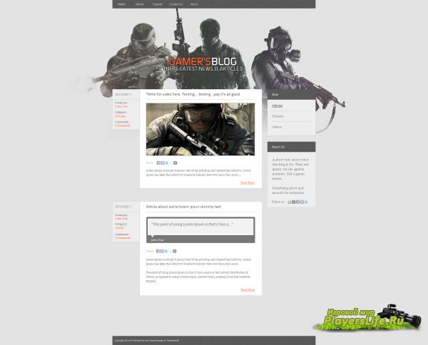 Геймерский блог - бесплатный проект