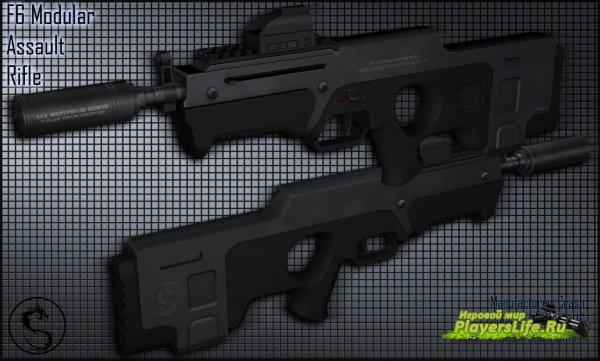 Модель штурмовой винтовки в виде AUG для Cs Source