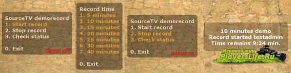 Плагин позволяет записывать SourceTV демок из админки для SourceMod