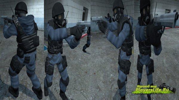 Модель необычного синего SAS для CS Source