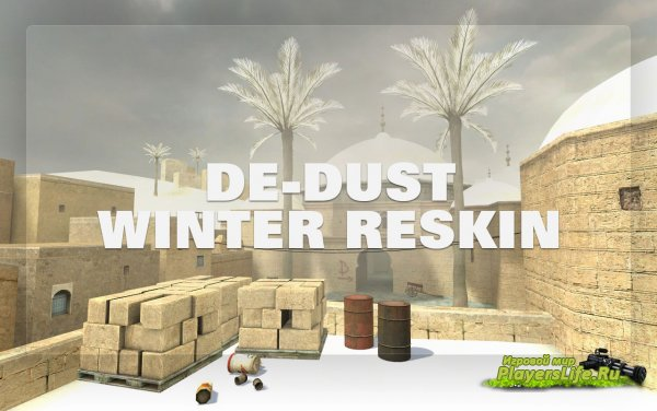 ���� �� de_dust2 (������ �������� ��� cs source)