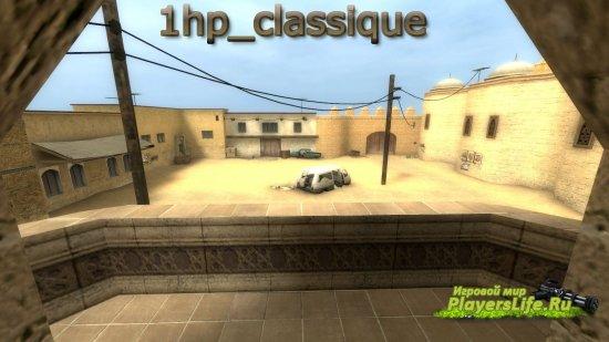 ����� 1hp_classique ��� CS Source