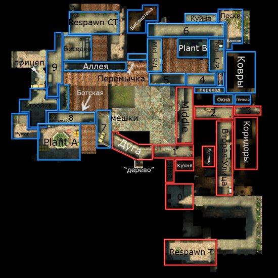 Обозначения на карте de_inferno в CS Source