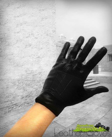 Модные кожаные перчатки для CS Source