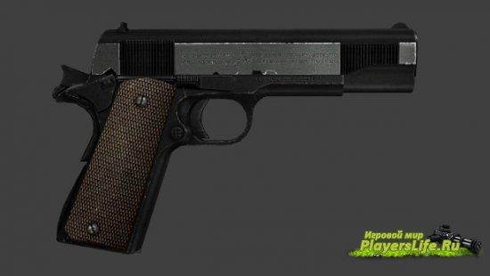 Модель Elites Colt 1911 для CS Source