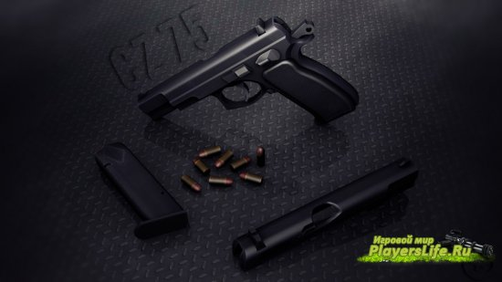 ������ ������ CZ 75B ��� CS Source