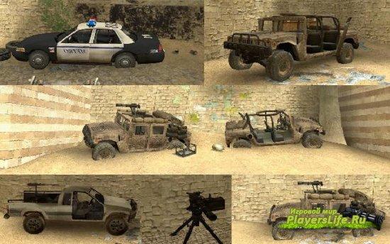 Новые модели автомобилей на карте de_dust2 для CS Source