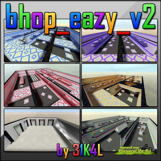 Карта bhop_eazy_v2 для CS Source