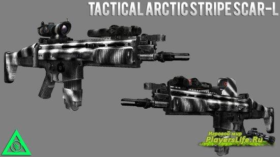 Тактический из арктики Stripe SCAR-L для Left 4 Dead 2
