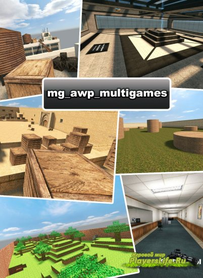 ����� mg_awp_multigames_fix ��� CS Source