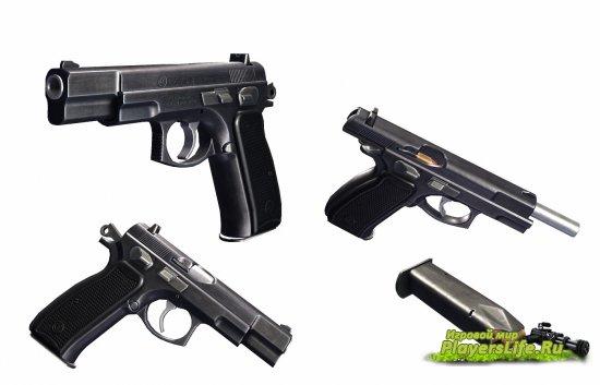 Пистолет CZ75 с новой анимацией (Глок-18) для CSS