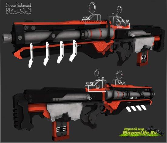 Супер электромагнатиная пушка для CSS