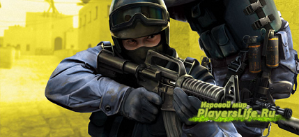 �������� ������� �������� � Counter-Strike: Source