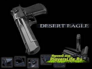Как правильно стрелять из Deagle в CS?
