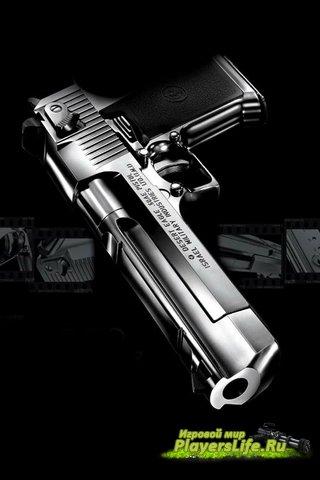 Правильное использование пистолетов в CS: Source