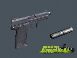 Стрельба из USP. Как правильно стрелять.