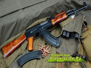 Правильная тактика с оружием АК-47