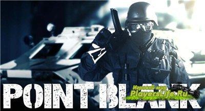 Какая игра лучше? Counter-Strike Source или Point Blank? И чем?