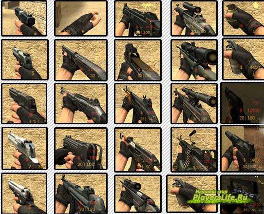 Оригинальные модели оружия для CSS