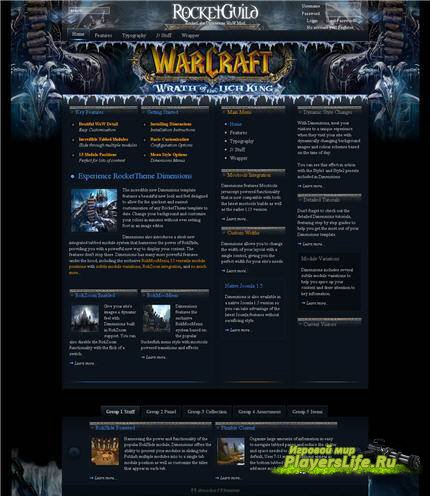 Шаблон World of Warcraft Wrath of The Lich King для Joomla