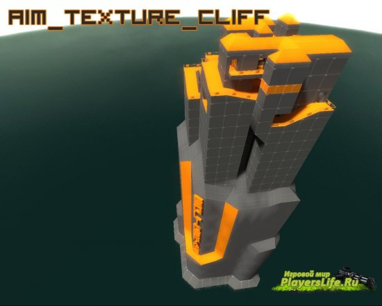 Карта aim_cliff_texture для CSS