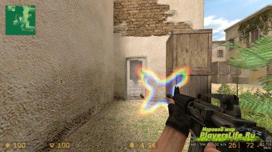 Световая вспышка для выстрелов из оружия в виде ультрафиолета для CSS