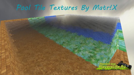 HD текстуры плиток для бассейна (CSS)