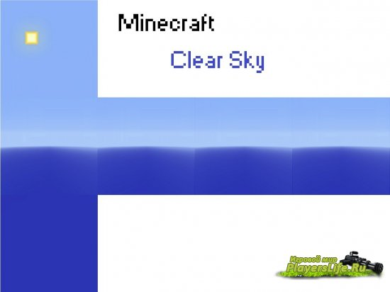 Minecraft чистое небо для CSS