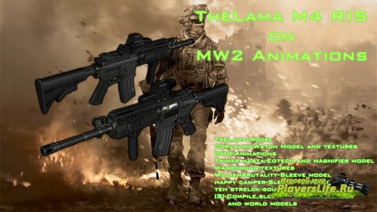 Оружие из MW2 для CSS (sig552)