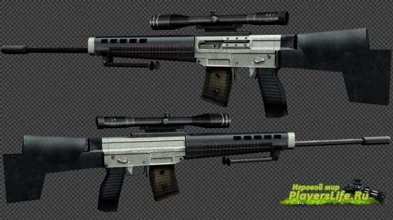 Стандартная, немного переделанная модель оружия SG550