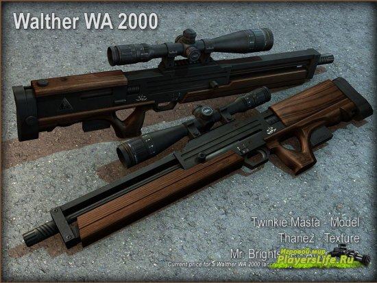 Модель оружия Walther WA 2000 для CSS