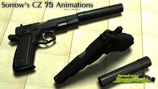 ������ ������ CZ75 on Sorrow's Animations ��� CSS