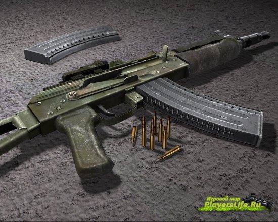 Модель специального оружия AKS-74U из Battlefield 2 для CSS