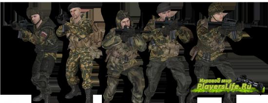 Скины спецназа СССР для админов CSS