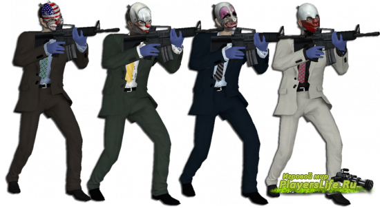 Админские скины Robbers для CSS