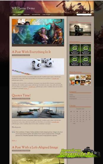 Игровой шаблон World of Warcraft для Wordpress 3.*