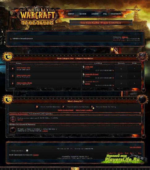 Шаблон WoW Cataclysm для dle forum