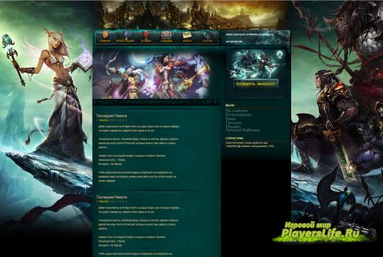 Шаблон официального сайта World of Warcraft в новой версии